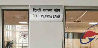 Plasma Bank in Delhi