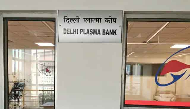 Plasma Bank in Delhi