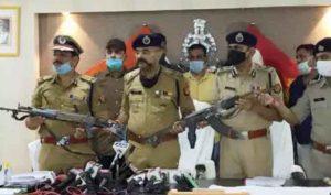 Police Found AK-47