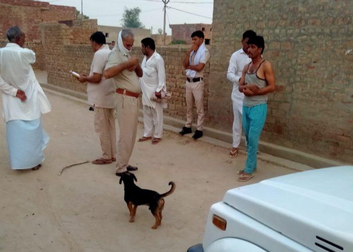 Reader of Punjabs Naib Tehsildar shot at his in-laws