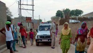 Reader of Naib Tehsildar