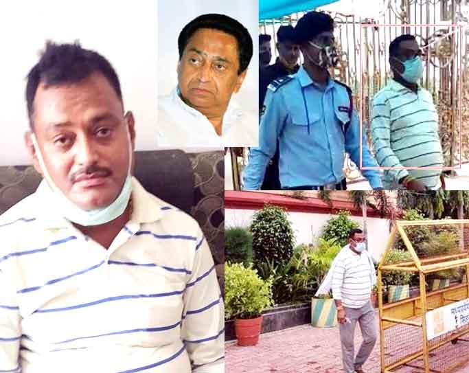 Vikas Dubey Arrested in Ujjain