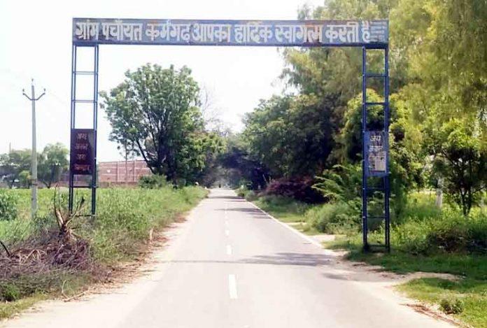 Village-Karmgarh