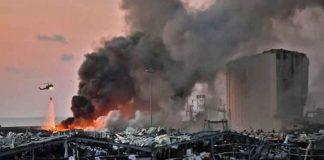 Beirut Blast Case