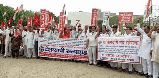 Farmers Against Agricultural Ordinances