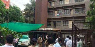 Fire in Gujarat Hospital