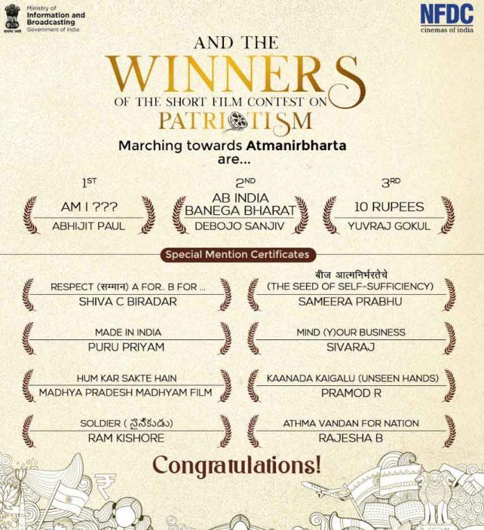 Patriotic Film Festival