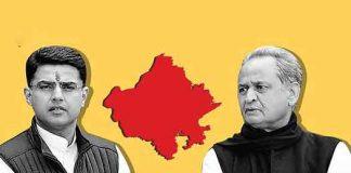 Rajasthan Congress Crisis