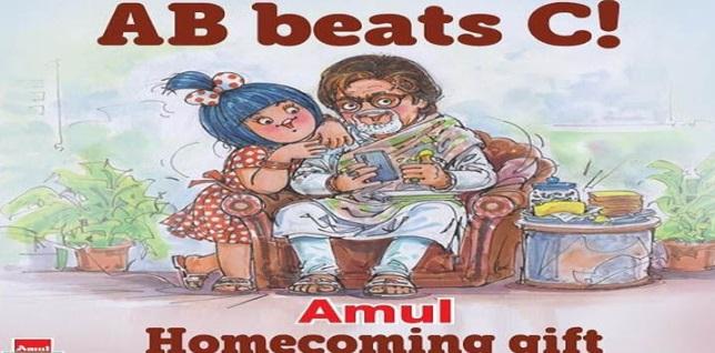 Welcomed of Amitabh Bachchan