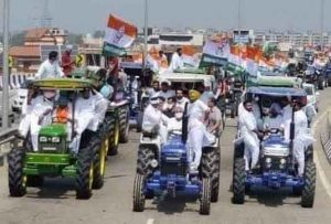 Agricultural bill protest