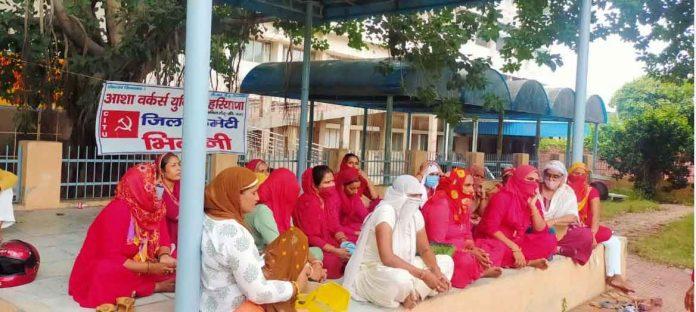 Asha Workers Union Protest - Sach Kahoon News