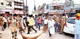 Cleanliness campaign 2020