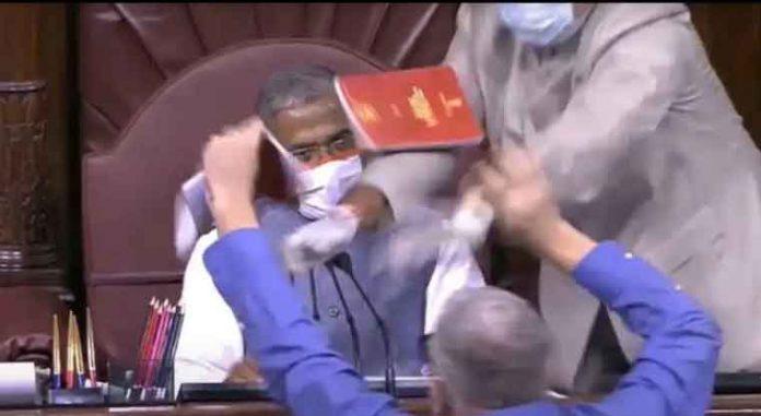 MPs Suspend