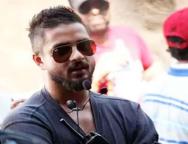 Producer kshitiz Arrested