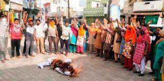 Protest outside the city council office - sangrur - Sach Kahoon News