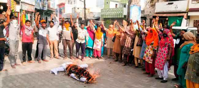 Protest outside the city council office - sangrur - Sach Kahoon News