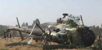 Army Helicopter Accident