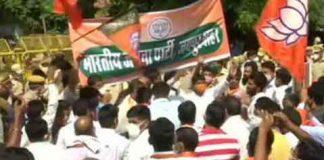 BJP Demonstration in Rajasthan