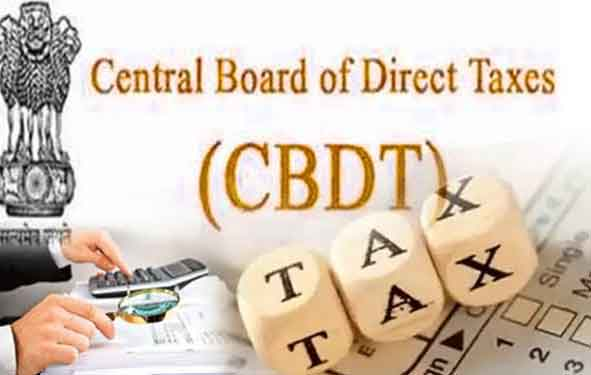 CBDT Refund