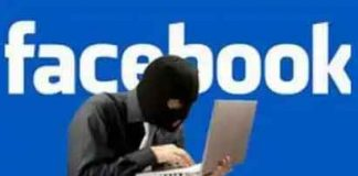 Facebook-Id-Hack