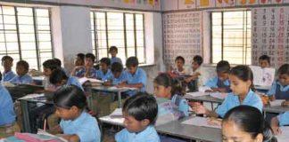 Government-schools-of-Harya
