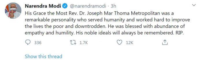 Joseph Mar Thoma