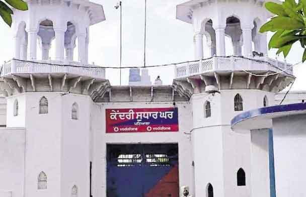 Patiala-Central-Jail