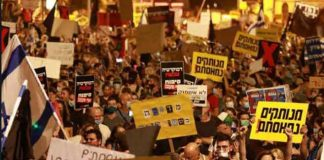 Protest in Israel