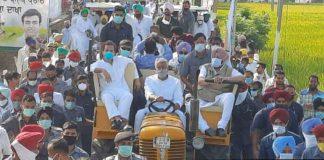 Rahul Gandhi Moga Rally