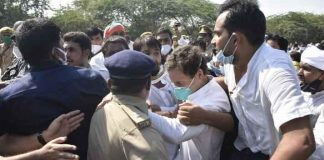 Rahul Gandhi in Custody