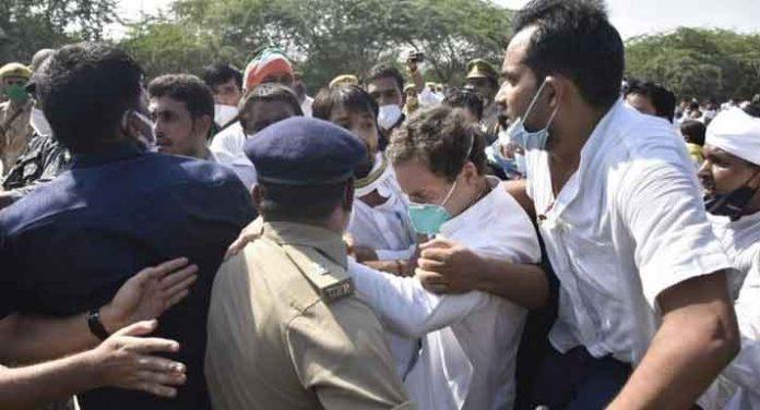 Rahul Gandhi in Custody