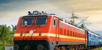 Special Examination Train