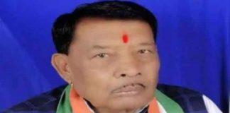 Bisahulal Singh