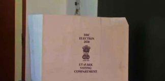 DDC Election