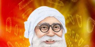 Incarnation Day Of Shah Mastana Ji Maharaj 2020