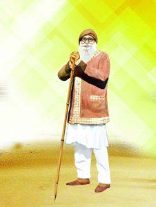 Incarnation Month Of Shah Mastana Ji Maharaj 2020