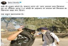 Jawan vs Farmer