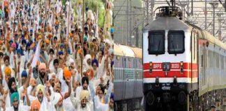 Railway Losses In Punjab