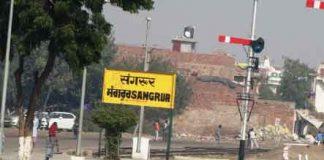 Sangrur Railway Station