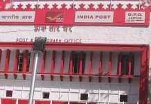 Post offices in Rajasthan